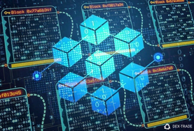 Blockchain technology: principles of operation and application prospects
