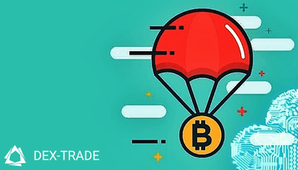 AirDrop in crypto: how to get digital money for free