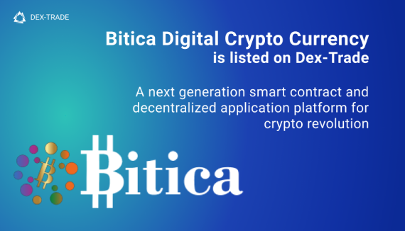 BITICA COIN (BDCC) is listed on Dex-Trade Exchange