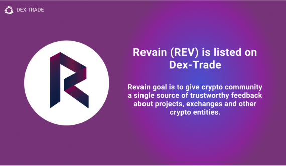 Revain (REV) is listed on Dex-Trade Exchange