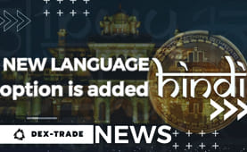 Dex-Trade introduced Indian localization