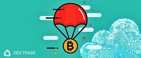 fly bitcoin